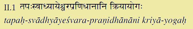yoga sutra tapas swadhyaya Ishvara Pranidhana